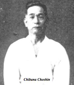 Choshin CHIBANA Shinshii