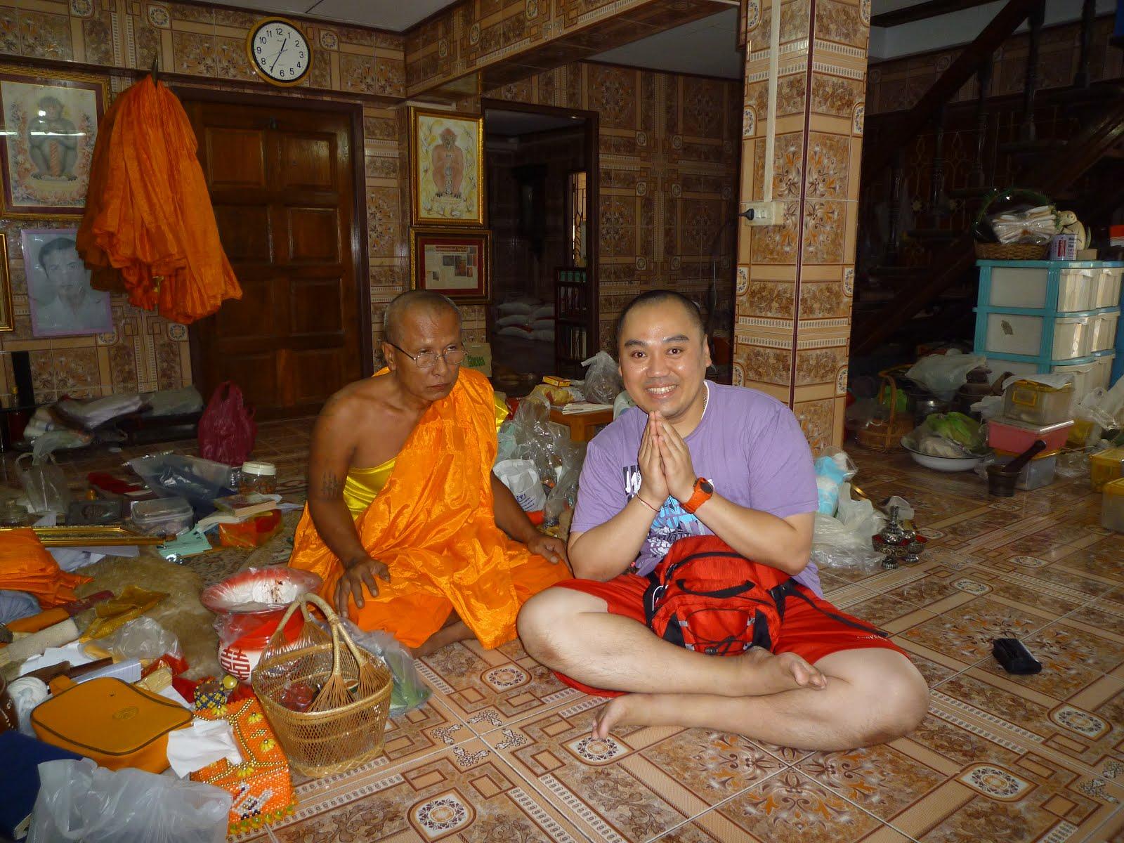LP Annan Wat Bang Phinoi