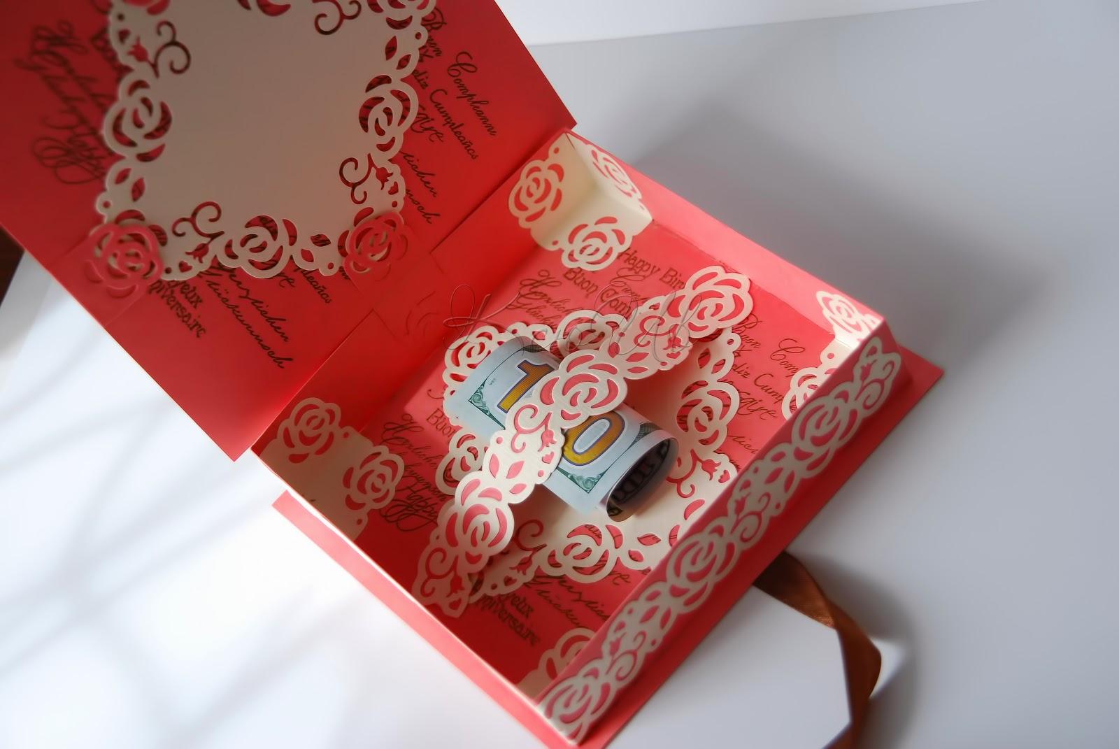 Коробочка для денежного подарка 67