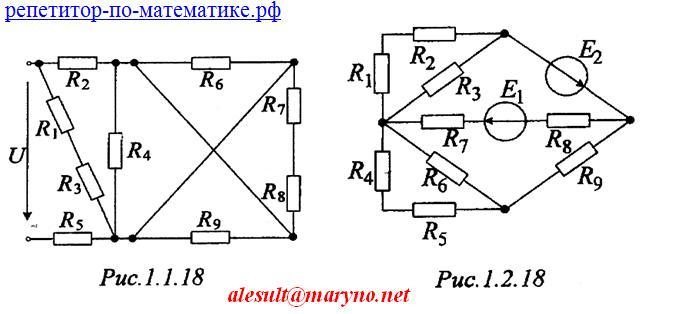 Контрольные курсовые работы по электротехнике ТОЭ Теоретические  Решение задач по электротехнике Теоретические основы электротехники ТОЭ и ОТЦ репетитором по физике