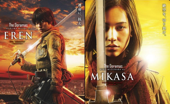 Shingeki no Kyojin (Attack on Titan) Live Action – (Parte 2)