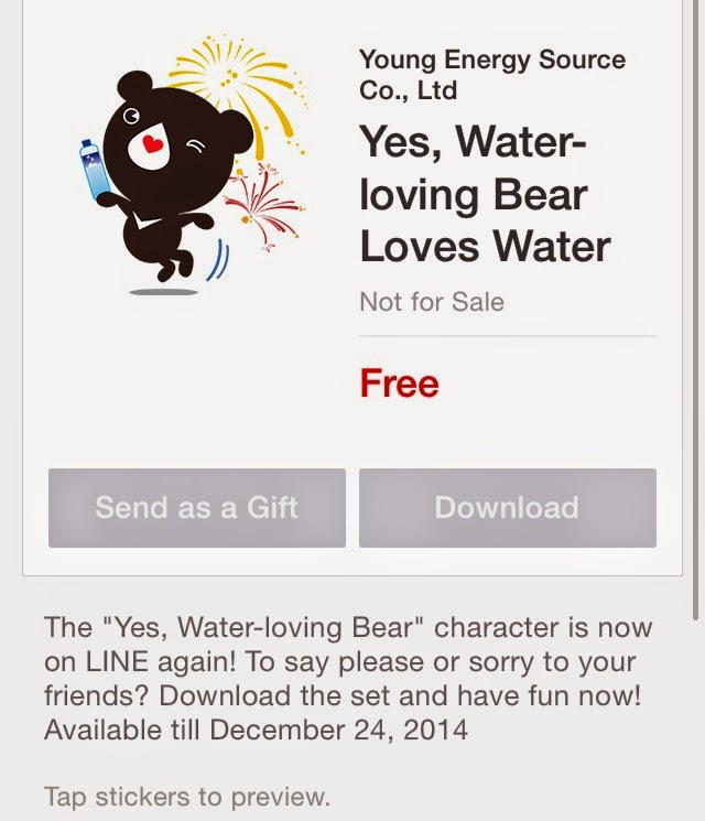 Yes, Water-loving Bear Loves Water