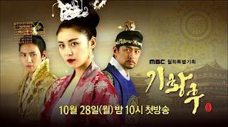 Jadwal Siaran Drama Korea di TV Lokal Januari 2016