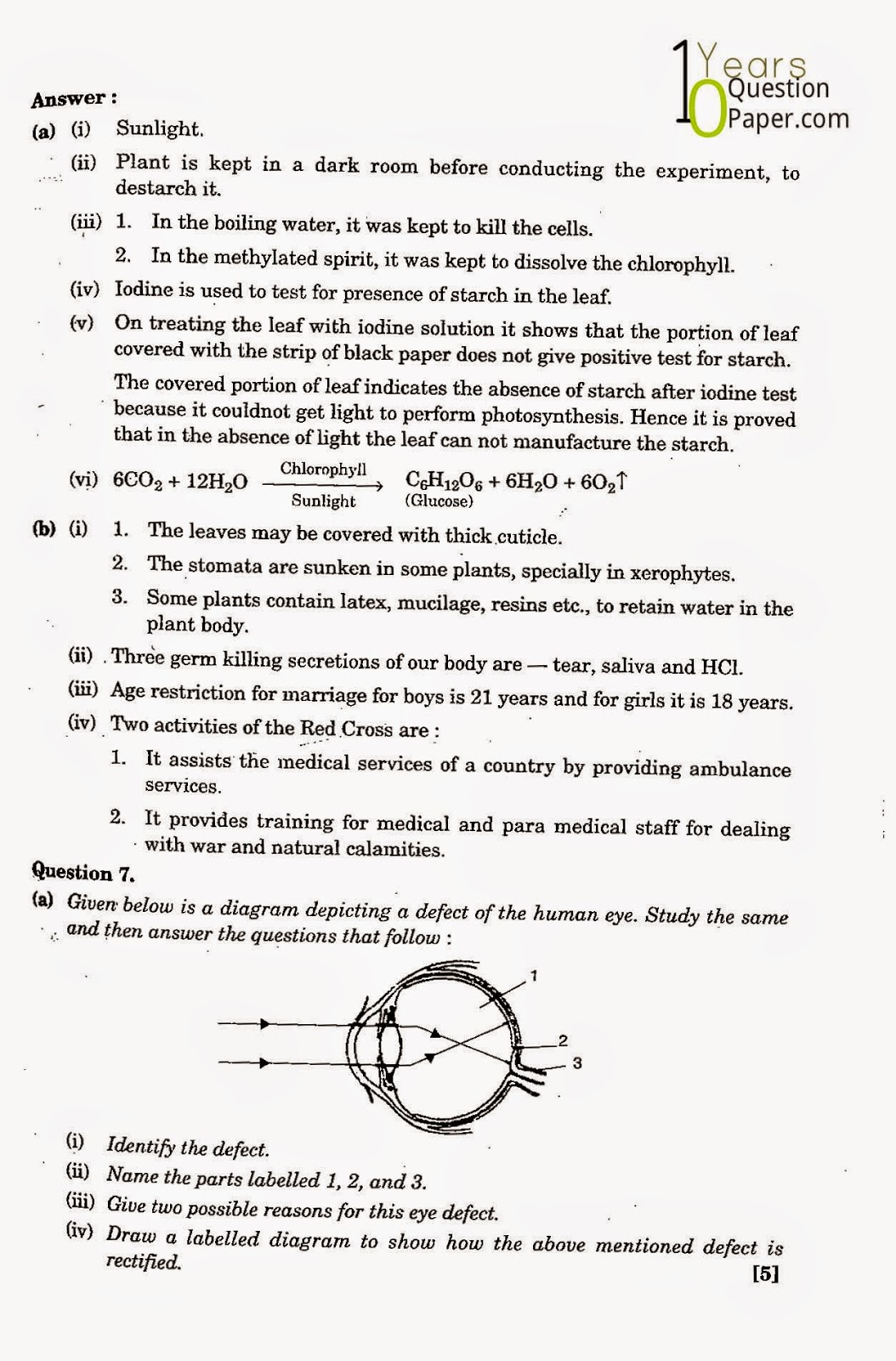 icse class 10th Biology solved question paper 2009