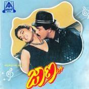 Jaana (1994) Kannada Movie Mp3 Songs Download