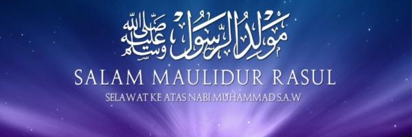 Akhlak Akhlak Terpuji Baginda Rasullah S A W Salam Maulidur Rasul 1434h 2013 Dunia Sebenar Shida