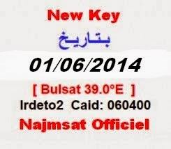 ... Key Irdeto 2 Bulsat On 39°E Hellas Sat 01/06/2014 ~ Najmsat Officiel
