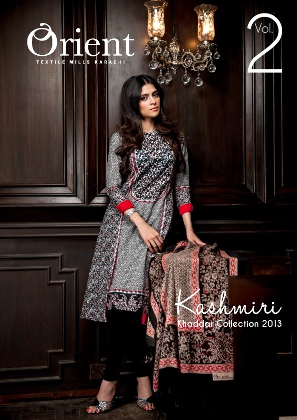 OrientTextilesKashmiriKhaddarCollection2013Vol2 wwwfashionhuntworldblogspotcom 001 - Orient Textiles Kashmiri  Fall/Winter Collection 2013 vol 2