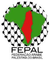 Logomarca da FEPAL - Federação Árabe Palestina do Brasil