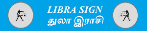 LIBRA SIGN - துலா இராசி