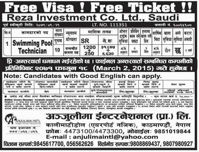 Free Visa Free Ticket Swimming Pool Technician Vacancy In Saudi Arabia New Gulf Jobs For