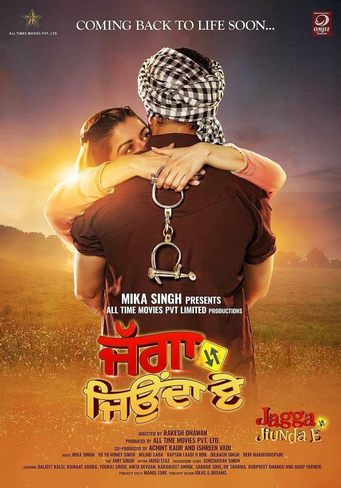 Jagga Jiunda E (2018) Punjabi 720p HDRip x264 ESubs