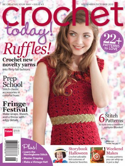 Eloise Skirt Crochet Today Celtic Knot Crochet