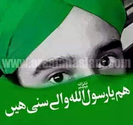Kya Quran Mein TeeSari Eid Ka Zikar Hai