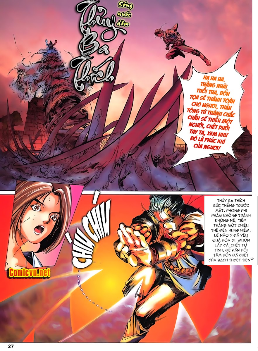 Lục Đạo Thiên Thư chap 5 - Trang 25