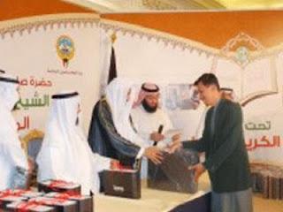 Mengikuti konferensi Al Quran Dunia di Kuwait 2007 (foto Ratna Sari)