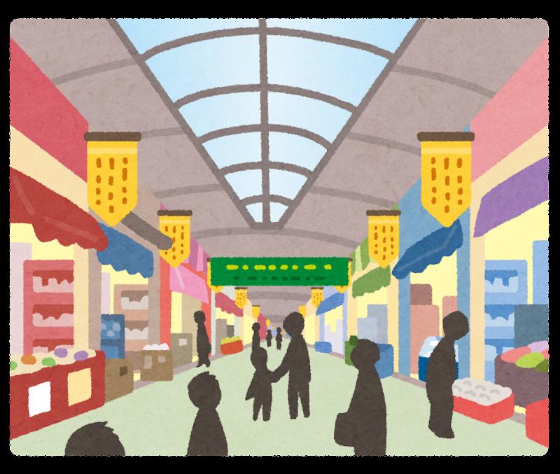 「イラスト 無料 商店街」の画像検索結果