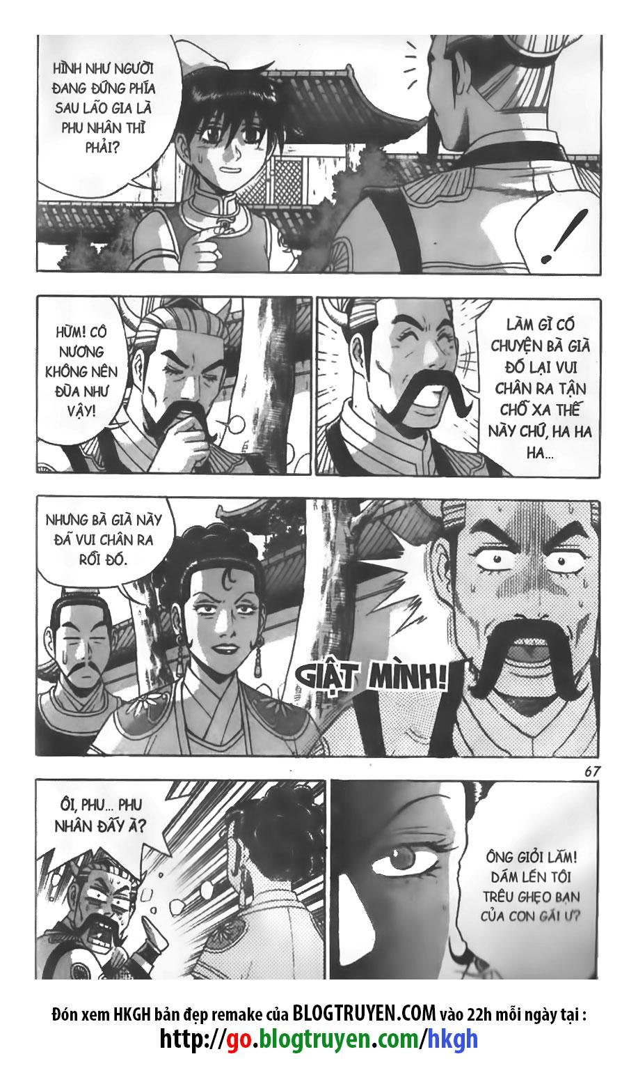 Hiệp Khách Giang Hồ chap 266 Trang 18 - Mangak.info