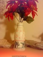 Πώς φτιαχνουμε λουλουδια απο νάιλον;