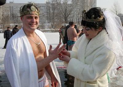 Фото Укринформ: свадьба