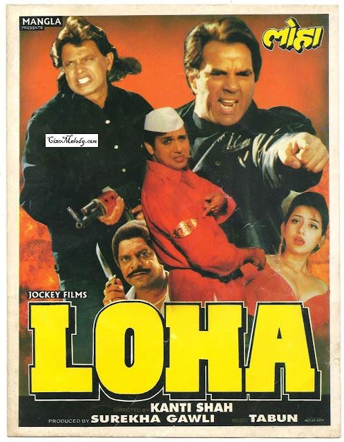 Loha  1997