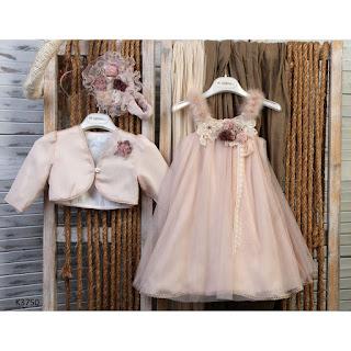 dress for christening made in greece k3750b