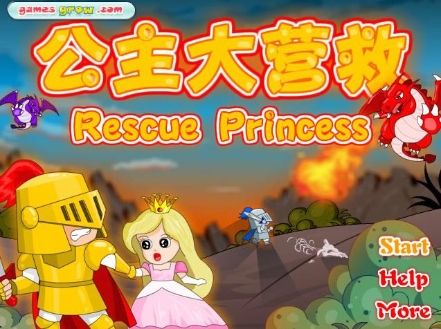 Unblocked Game : Rescue Princess