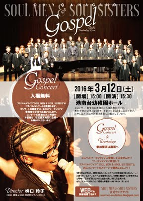 YOKOHAMA Event news