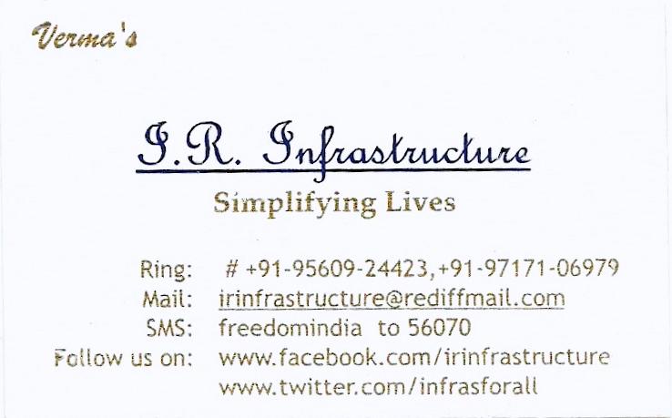 IR Infrastructure