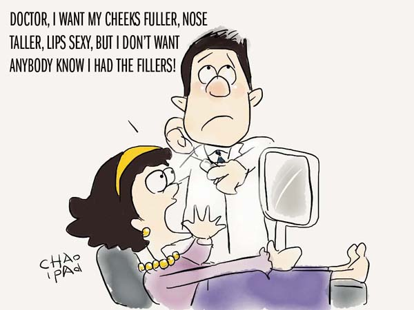 filler injection cartoon by Yates Y. Chao, MD
