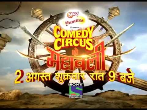 http://2.bp.blogspot.com/-yM6t5b4_4hs/UjTZsuF6raI/AAAAAAAAAM4/tEho-eaACeo/s1600/Comedy-Circus-Ke-Mahabali.jpg
