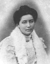 Felicidade Vieira de Medeiros (1888 - 04.01.1944).