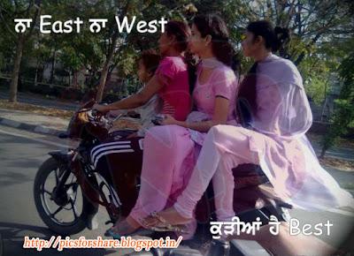 Punjabi Kudiyaan Best Funny Wallpaper For Facebook