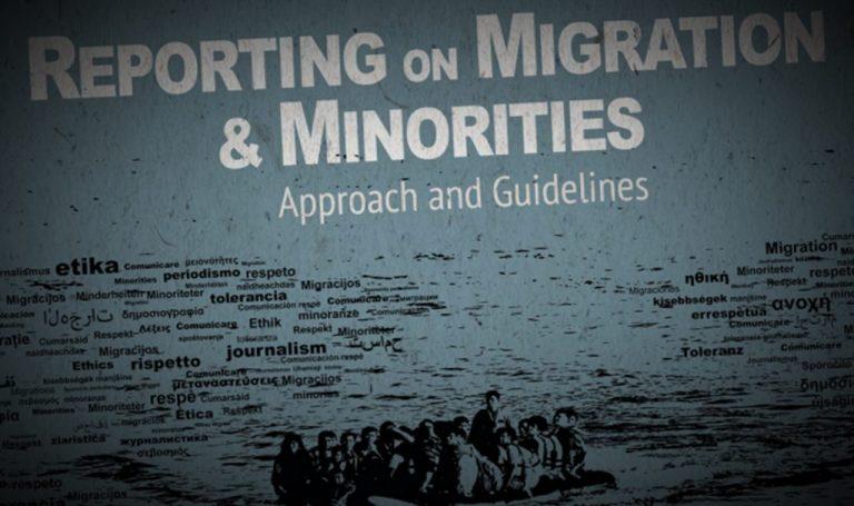 Έκθεση χρηματοδοτούμενη από την Ε.Ε. λέει στους δημοσιογράφους να μη κάνουν αρνητικά ρεπορτάζ για τους μετανάστες