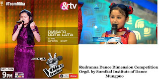 The Voice contestent Pasang doma Lama, Anushka Chhetri to attend Rudranna Dance Finale Mungpoo