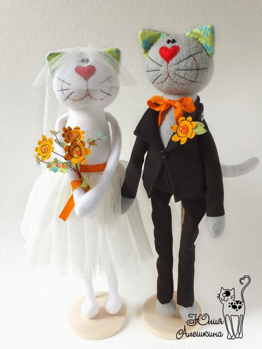 Котики пара