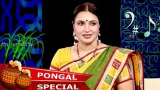 Navarasa Nayagi with Actress Sukanya 16th January 2015 PuthuYugam Tv Pongal Special 16-01-2015 Full Program Shows PuthuYugam Tv Youtube Dailymotion HD Watch Online Free Download,