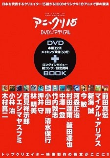 http://www.dansetsu.pl/odcinki-anime-online/ani-kuri15/ani-kuri15.html