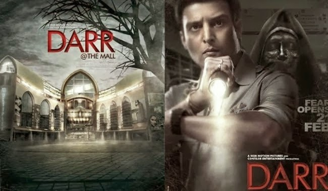 Dar @ the Mall (2014)  fullmoviedownload25.blogspot.com