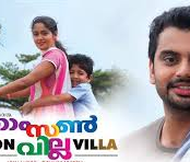 Thomson Villa 2014 Malayalam Movie Watch ONline