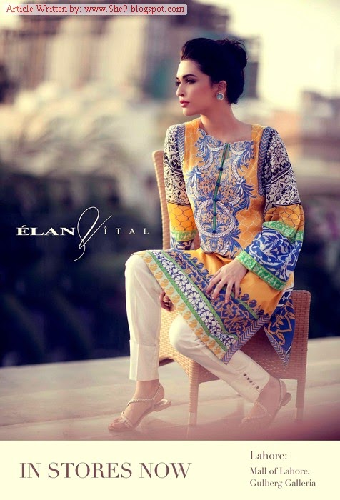 Vital Suit for Eid Ul Azha