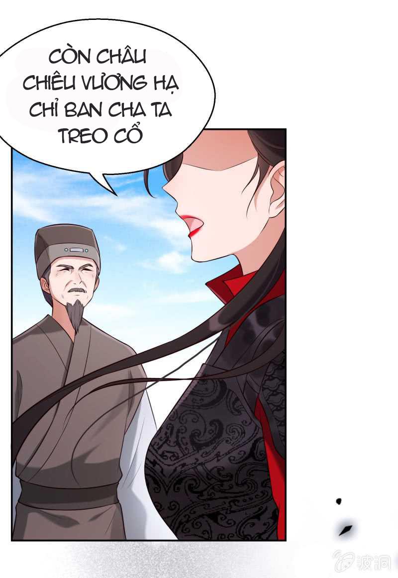 Phượng Khởi Hoa Tàng_chap 32