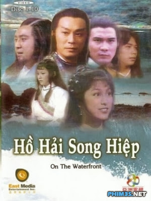 Hồ Hải Song Hiệp - On The Waterfront (1978)