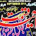 Aaina E Qismat September 2014