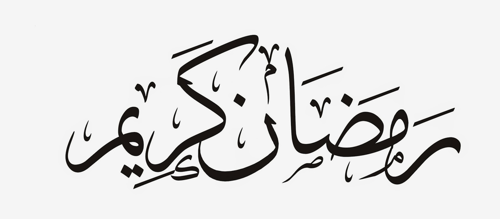 Ramadan arabic calligraphy free vectors clipart