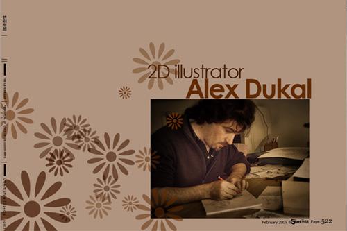 Alex Dukal en CGArt