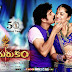 Watch Damarukam Online Movie Telugu Good Print