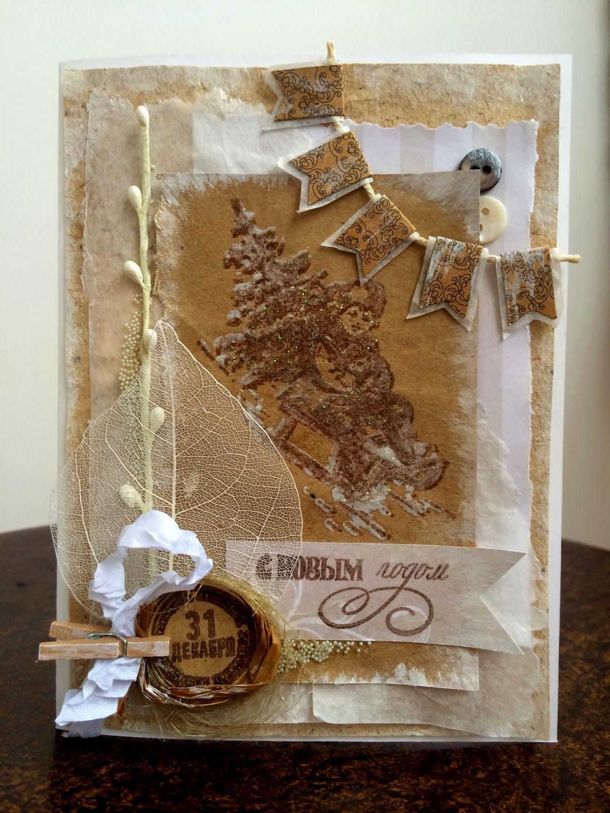 Делаем простую новогоднюю открытку из крафт -бумаги Ярмарка Мастеров 26