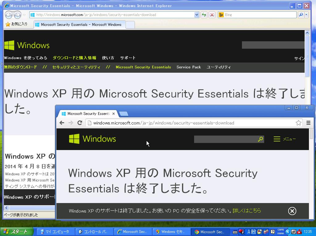 Windows XP Mode - microsoft.com