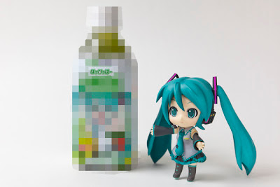 hatsune miku popipo jugo vegetales - vegetable juice